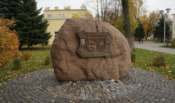 1021420 603x354 2 - Памятный знак городу Хейнола в Барановичах