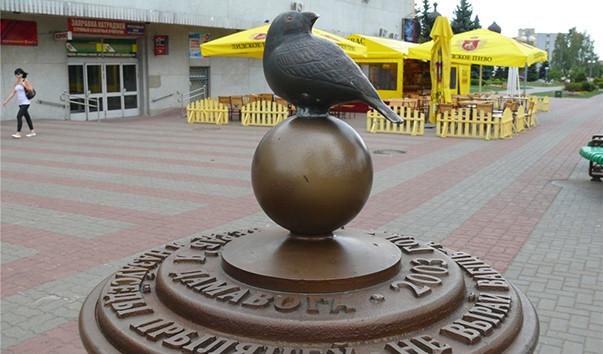 109144 603x354 - Памятник воробью в городе Барановичи