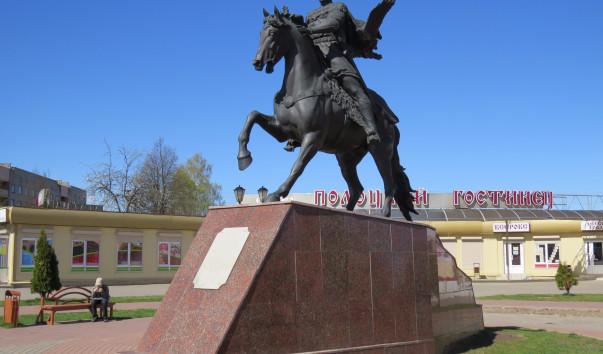 1264492 603x354 2 - Памятник Всеславу Брячиславовичу в Полоцке