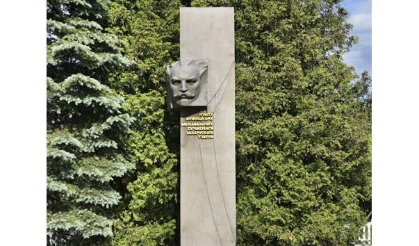 128198 603x354 2 - Могила Игната Буйницкого в Прозороках
