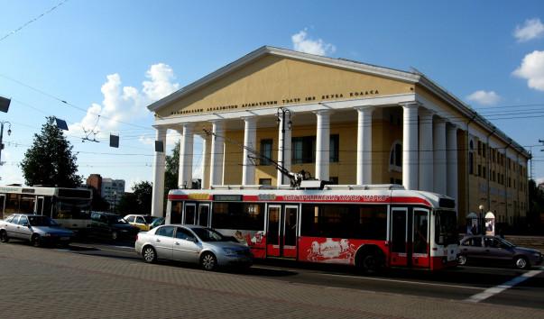 134272 603x354 3 - Национальный академический драматический театр им. Якуба Коласа в Витебске