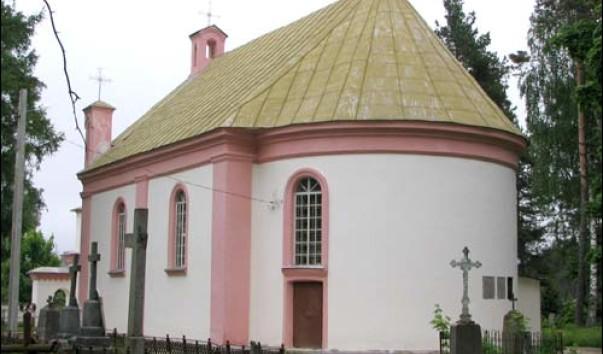 1571878 603x354 3 - Часовня Святой Анны в Ракове