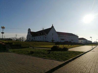 1574760932007 1 - Оршанский иезуитский коллегиум