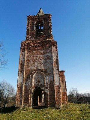 1574760939121 2 - Церковь Святого Алексия в Смолянах