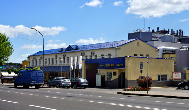 "1617020 603x354 1 - Завод ""Лидское пиво"""