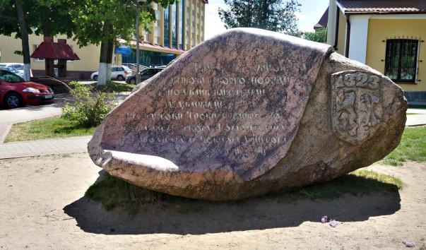 1618537 603x354 1 - Памятный камень в честь основания Лиды