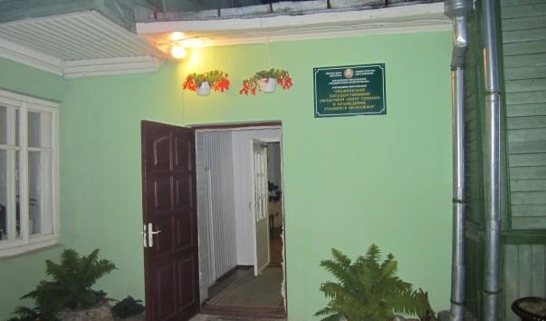 162410 603x354 2 - Областной центр туризма и краеведения учащейся молодёжи в Гродно