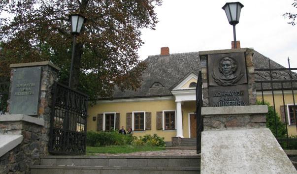 162643 603x354 2 - Дом-музей А. Мицкевича в Новогрудке