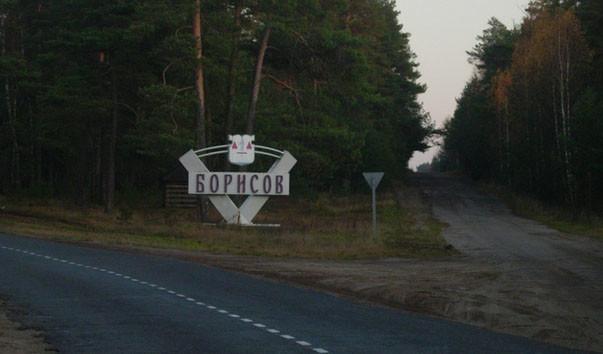 162661 603x354 2 - Приветственный знак при въезде в Борисов