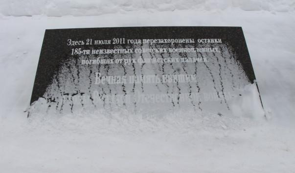1651389 603x354 1 - Аллея Славы в Мстиславле