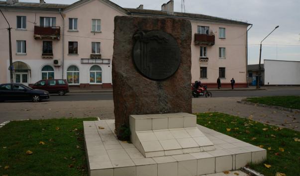174371 603x354 2 - Мемориальный знак в память о забастовке 1905 года в Барановичах