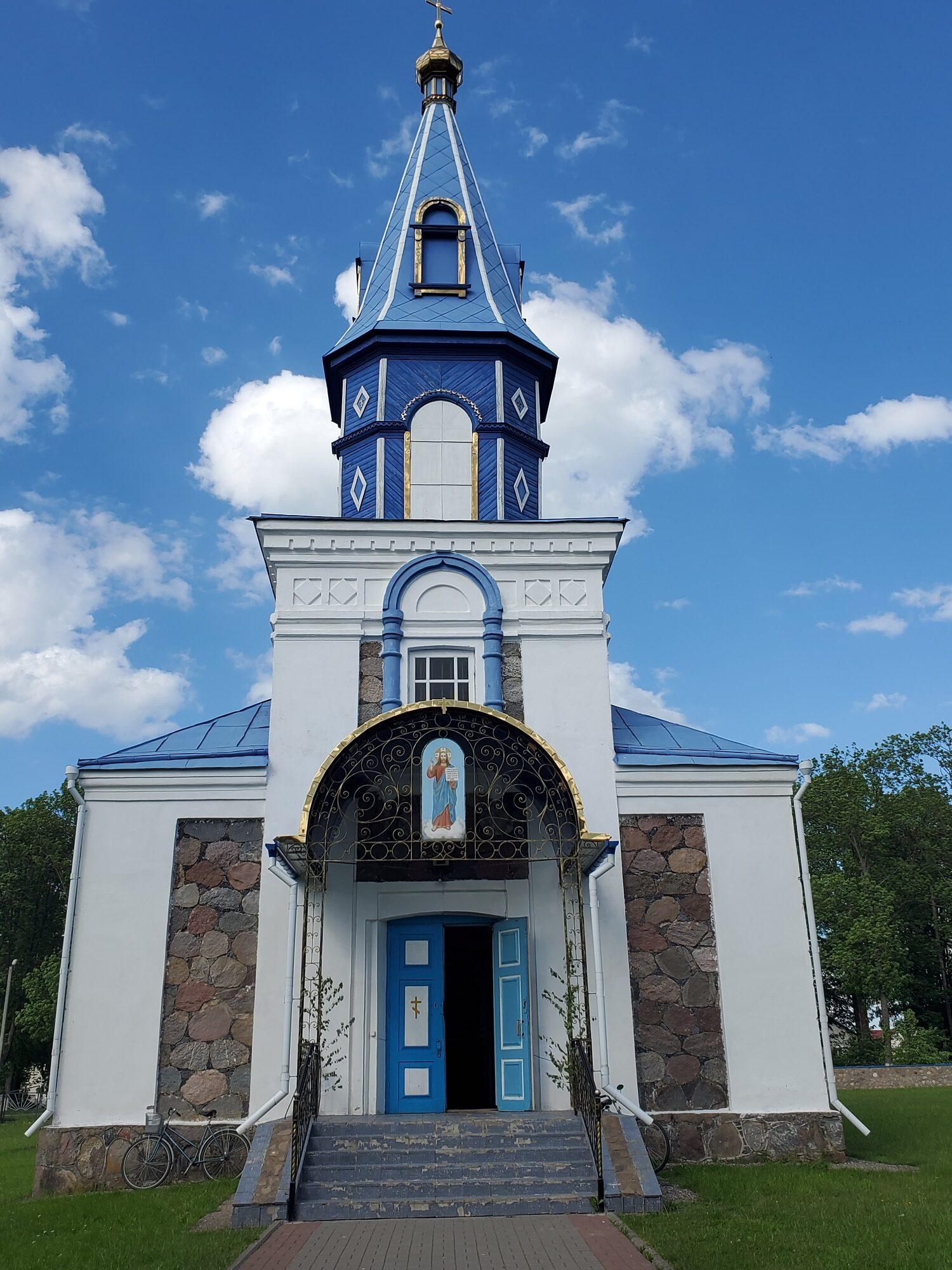 20200606 171559 rotated - Свято-Покровская церковь в Докшицах