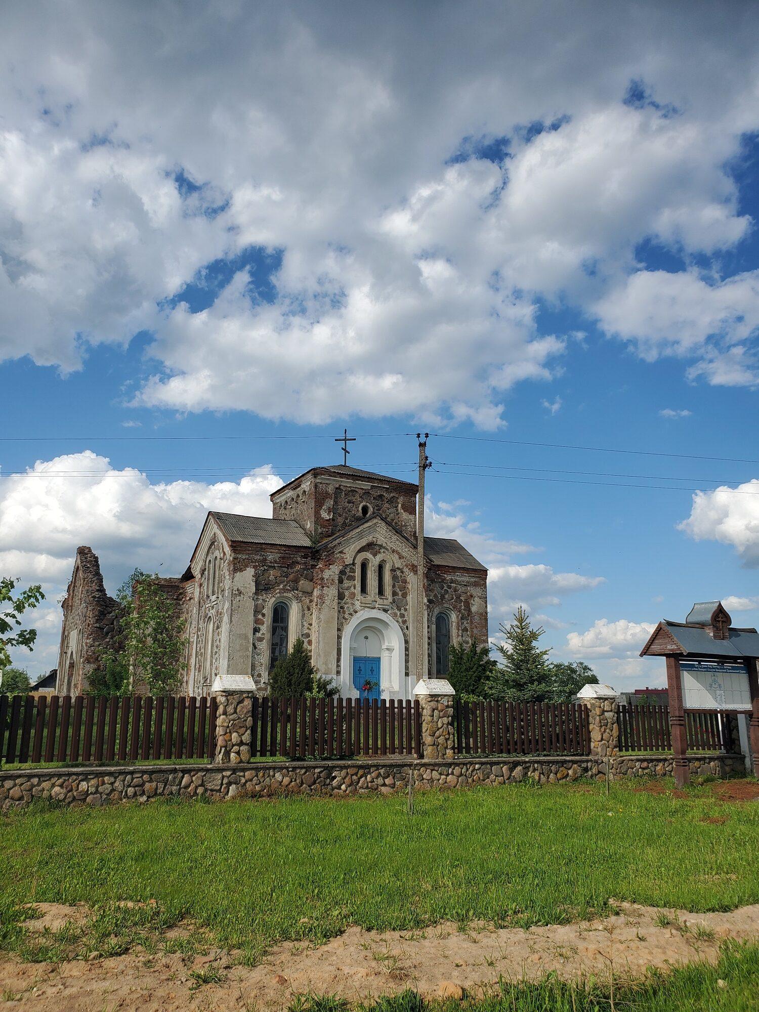 20200606 174129 rotated - Церковь Всех Святых в Бегомле