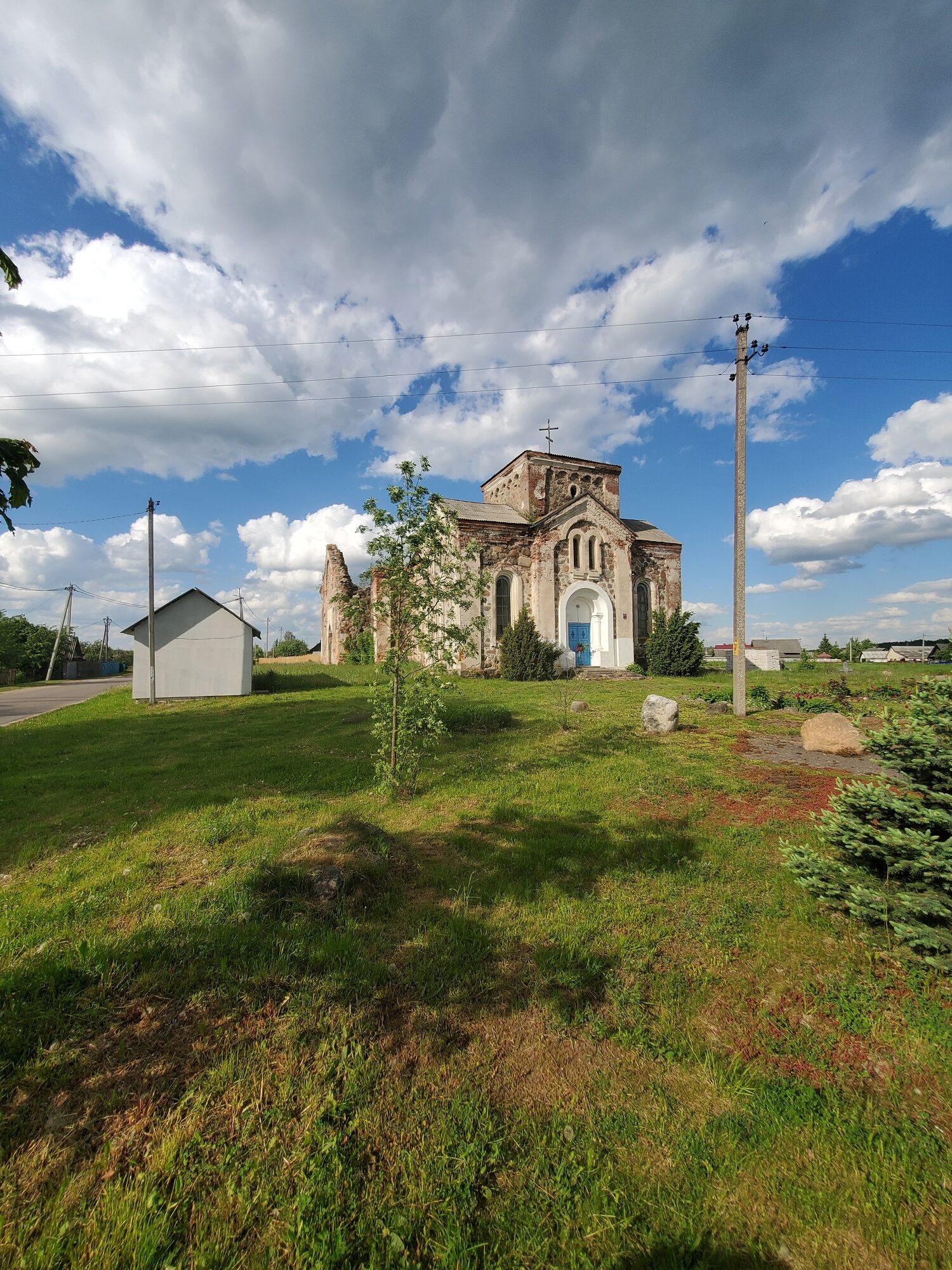 20200606 174146 1 rotated - Церковь Всех Святых в Бегомле