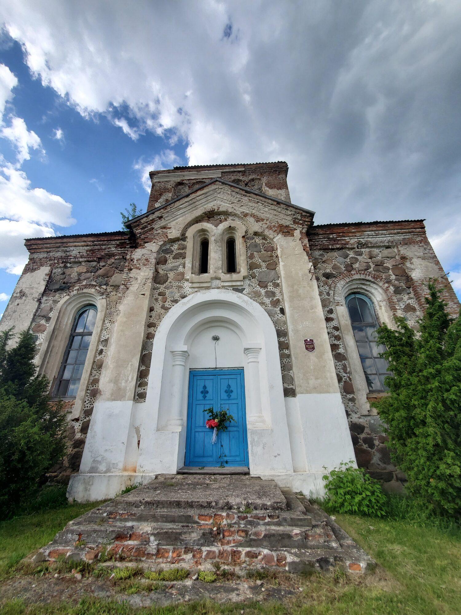 20200606 174250 1 rotated - Церковь Всех Святых в Бегомле