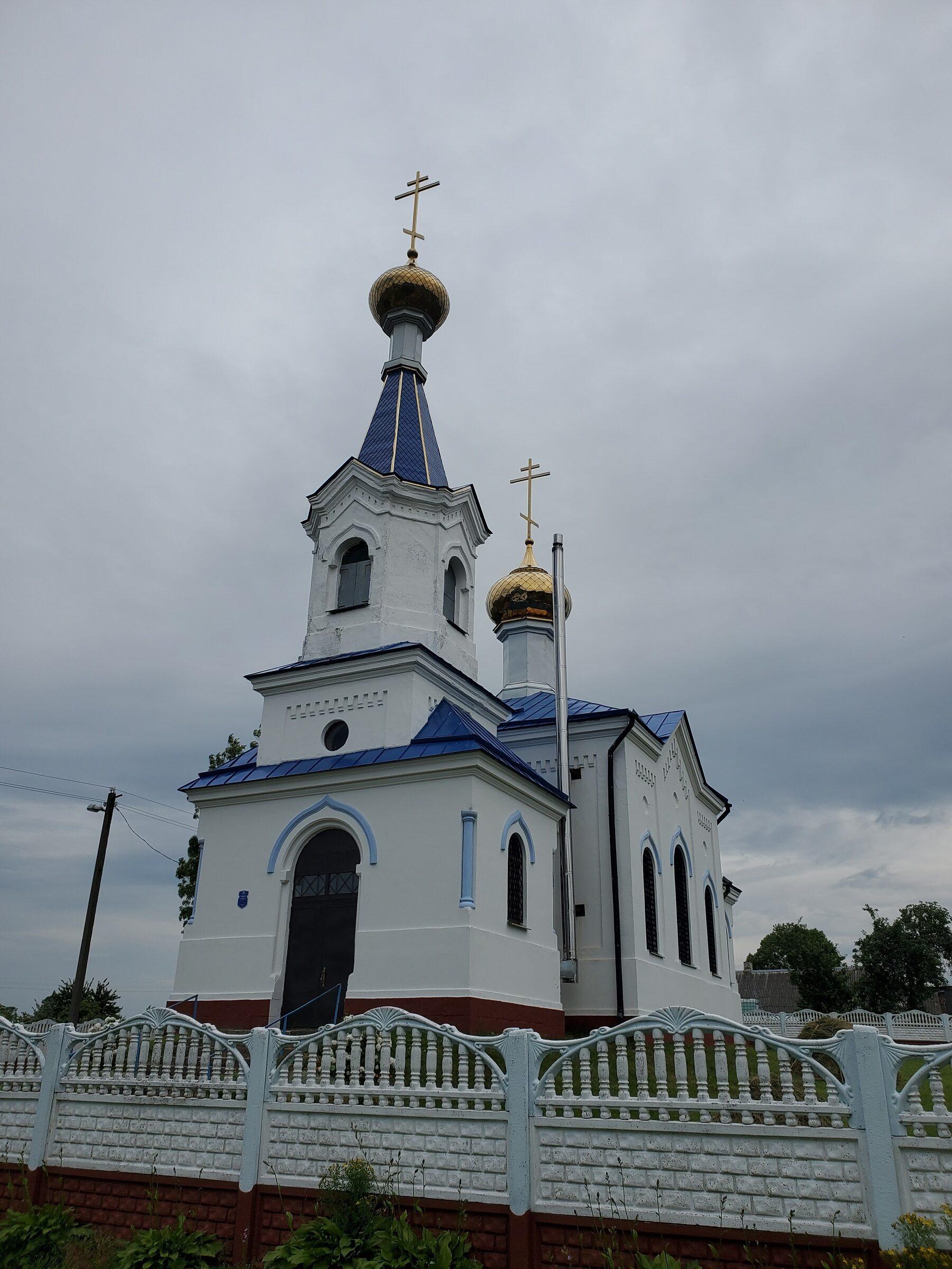 20200705 125048 1 rotated - Церковь Святых Апостолов Петра и Павла в Прозороках