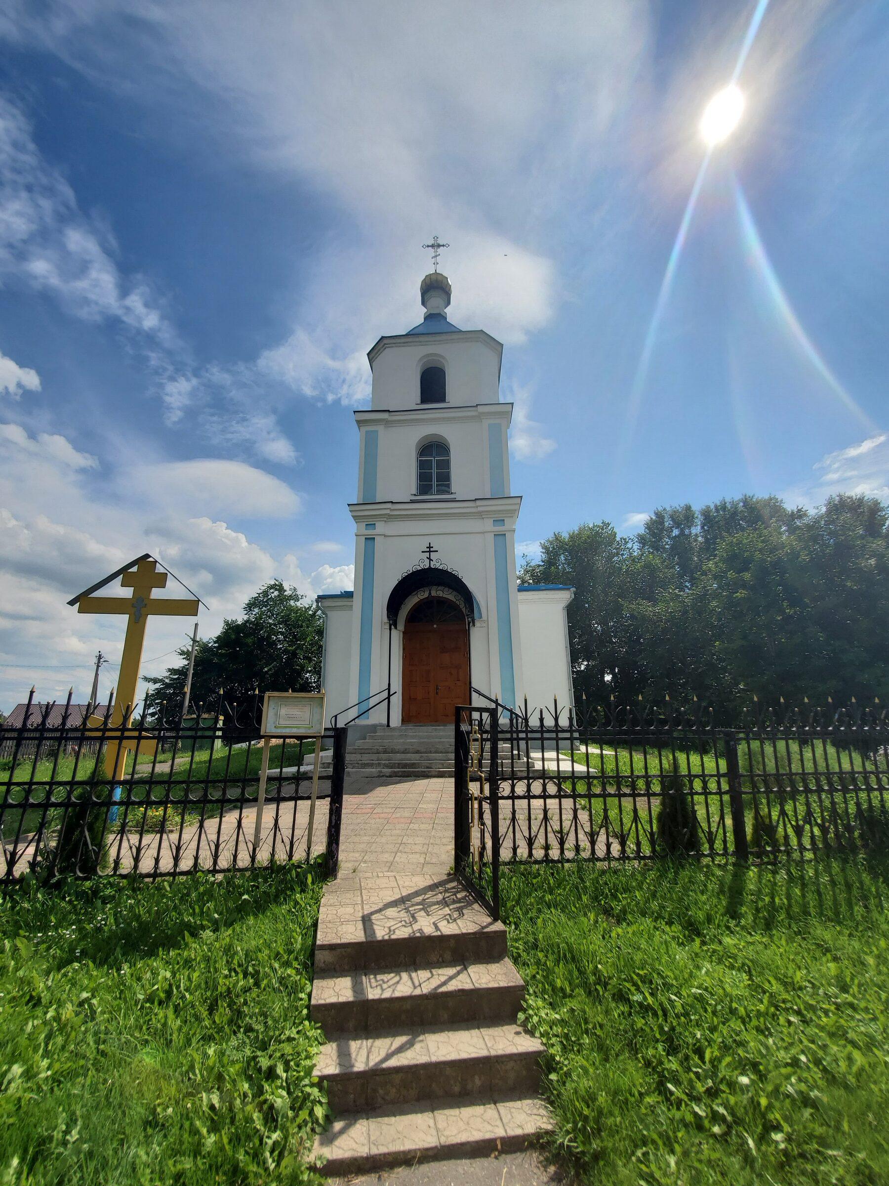 20200705 143403 rotated - Церковь Святой Параскевы Пятницы и усадьба Гребницких в Ореховно