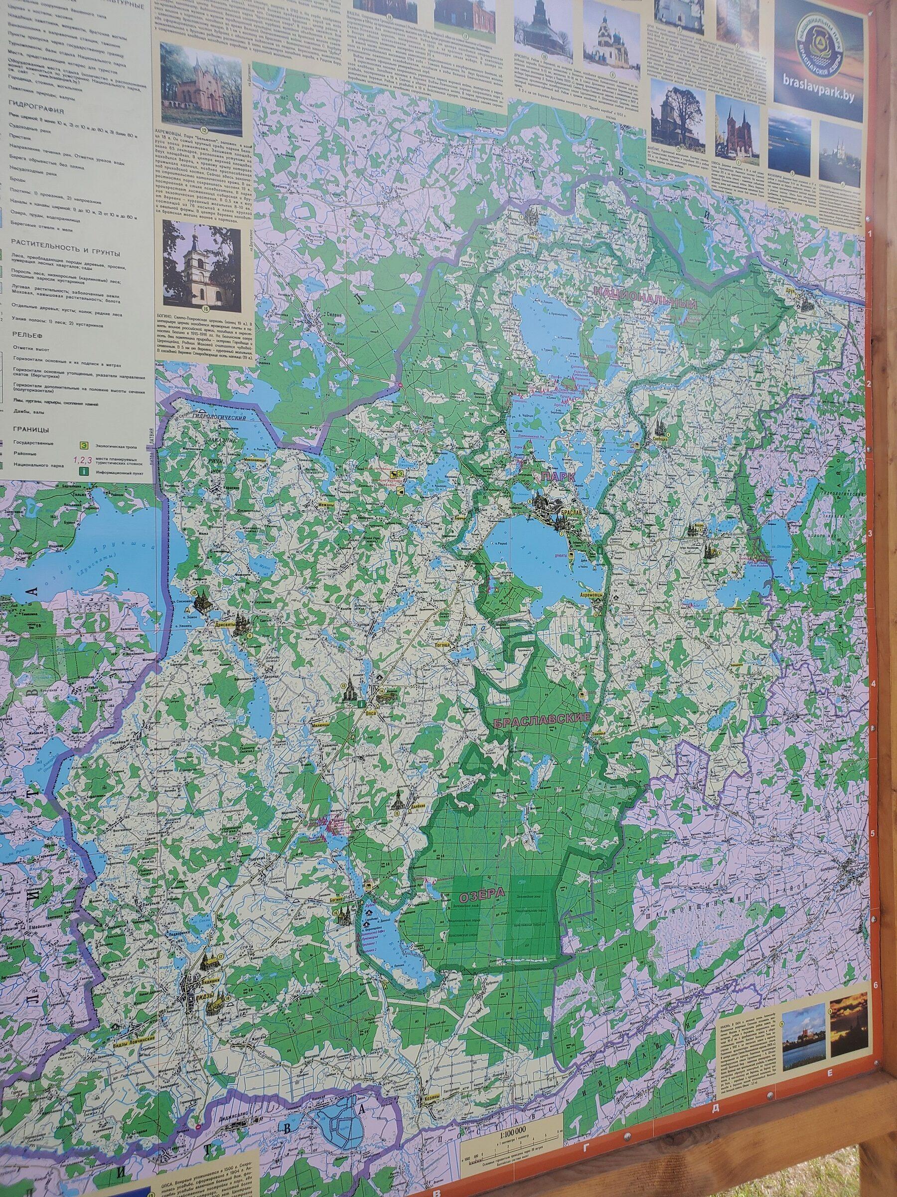 20200730 123349 1 rotated - Гора Маяк на Браславских озерах