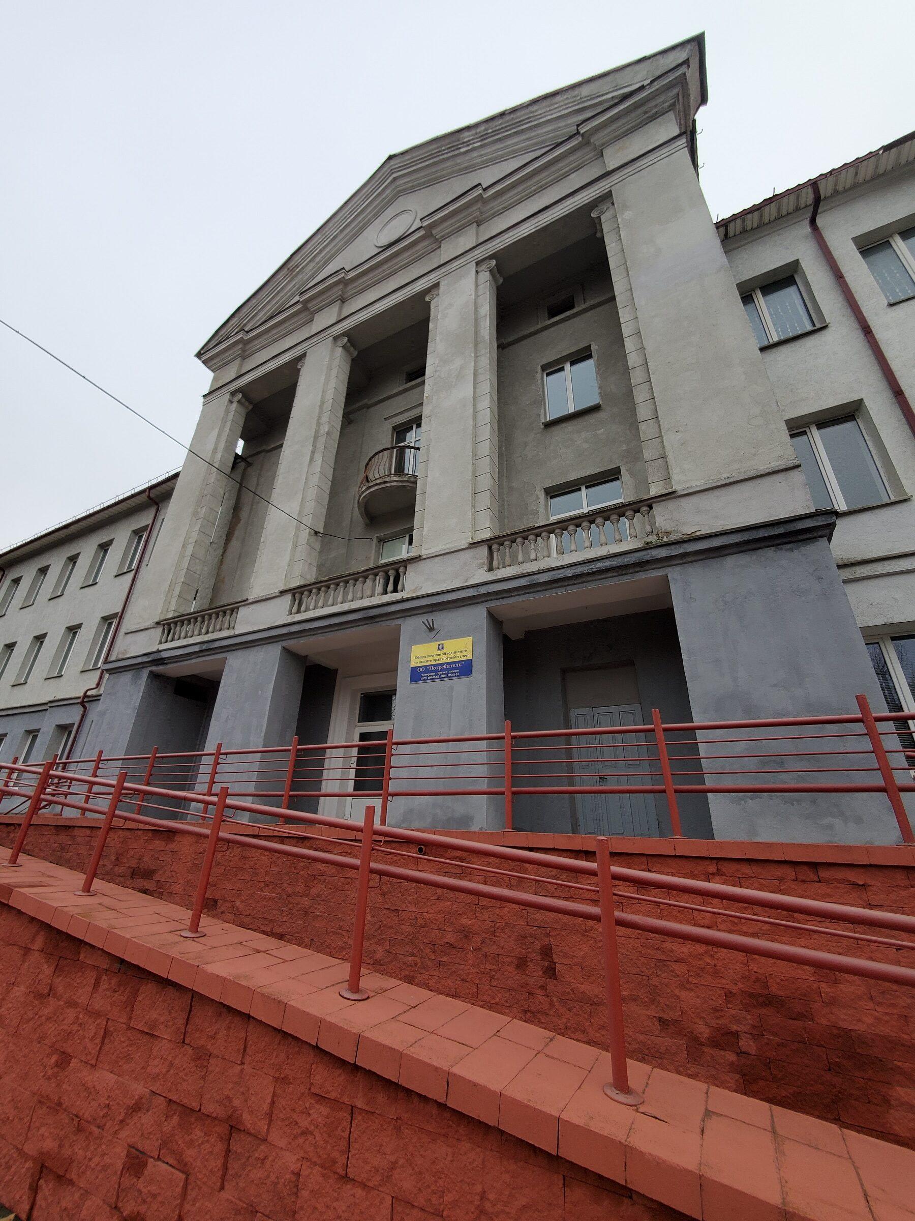 20201107 150426 1 rotated - Минск. Тракторозаводской поселок
