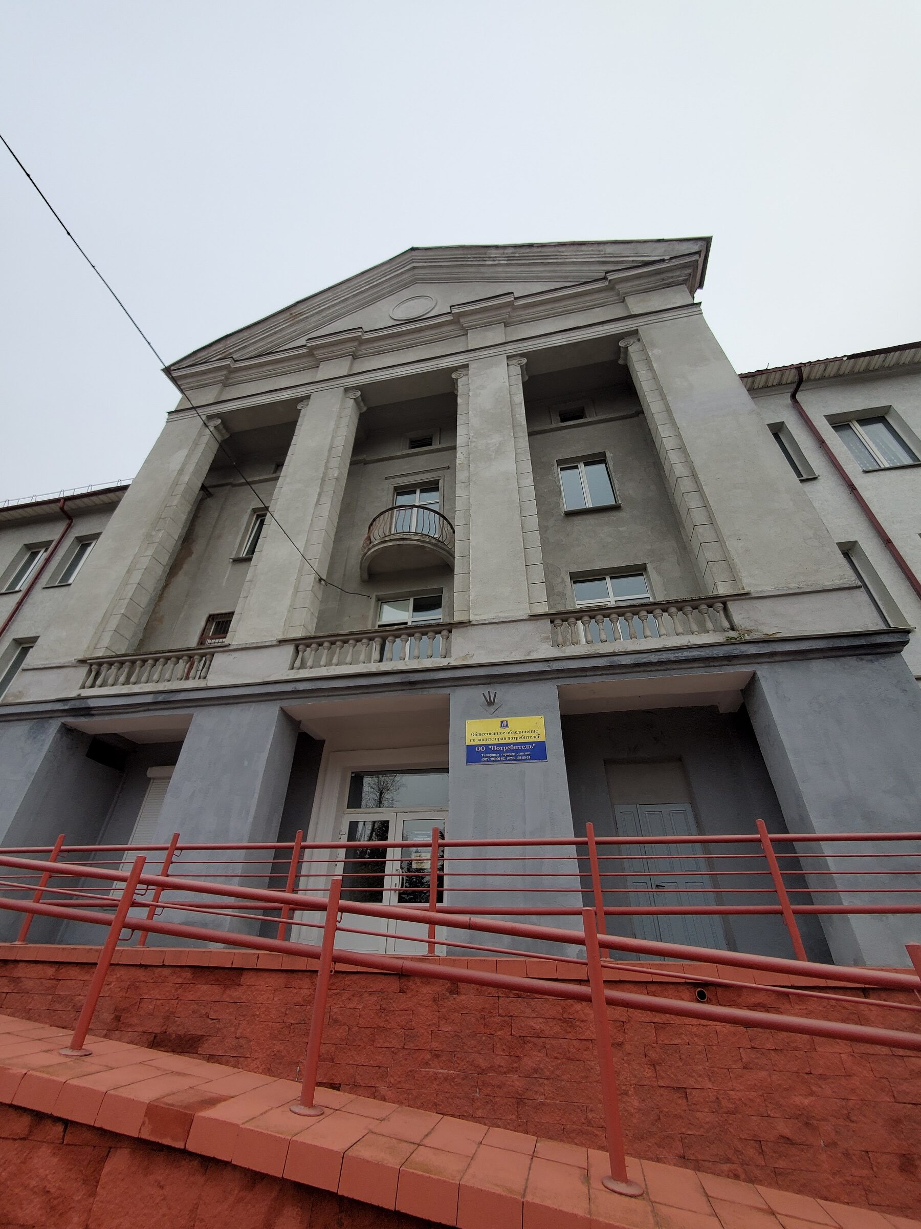 20201107 150435 rotated - Минск. Тракторозаводской поселок