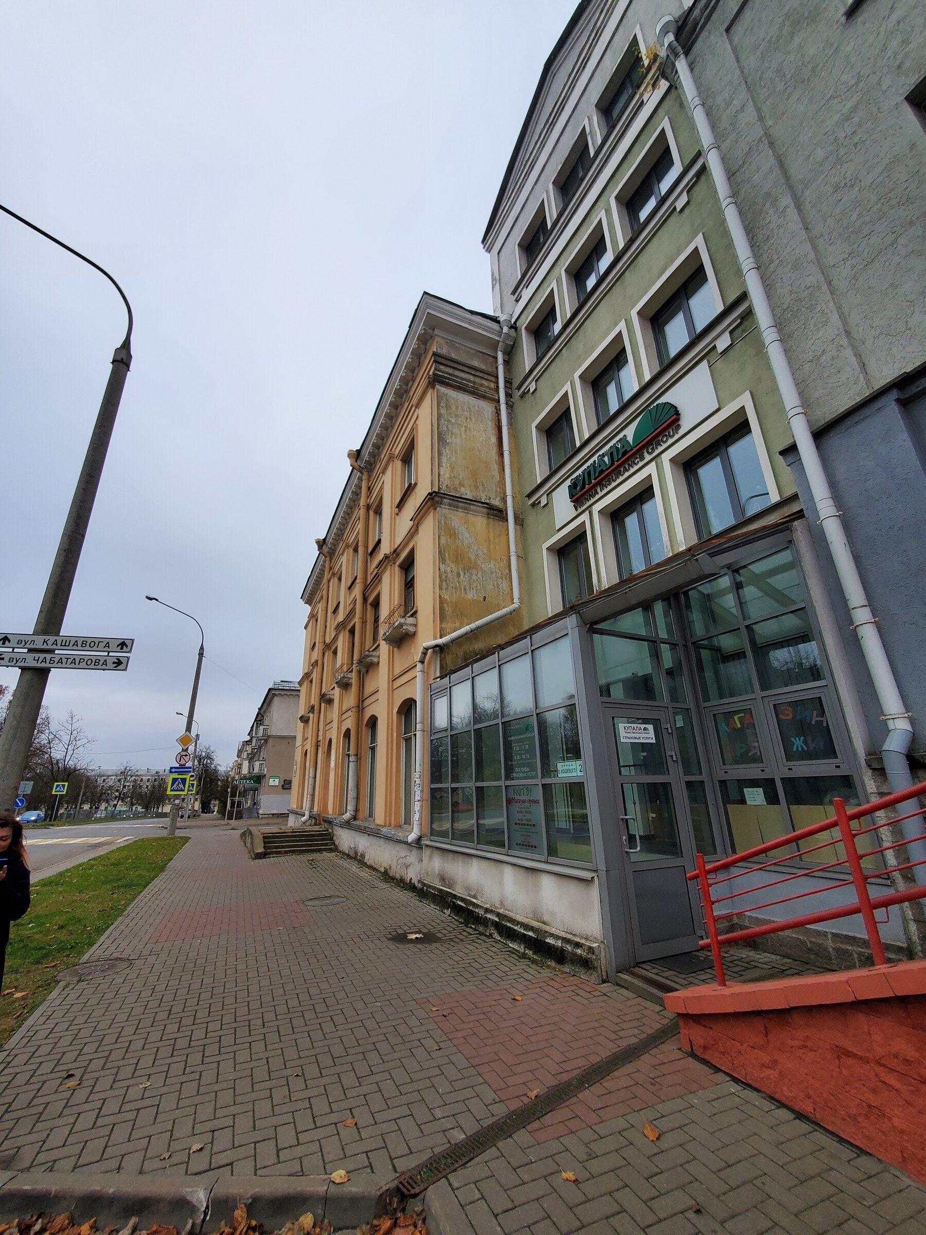 20201107 150600 rotated - Минск. Тракторозаводской поселок