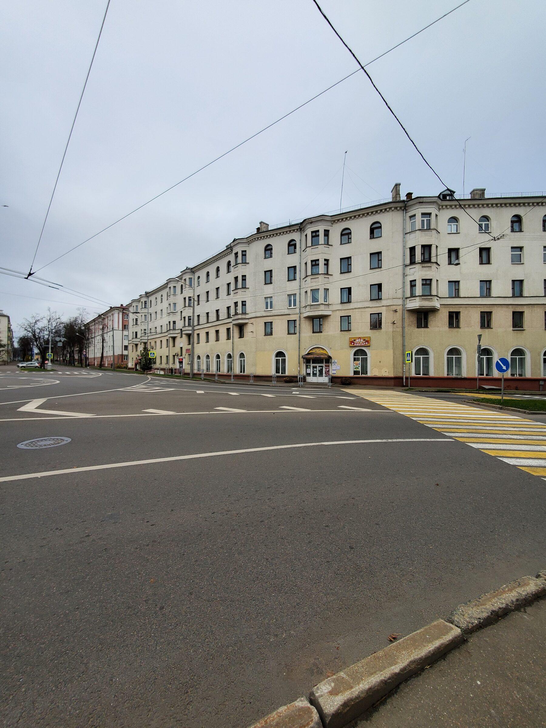 20201107 151201 rotated - Минск. Тракторозаводской поселок