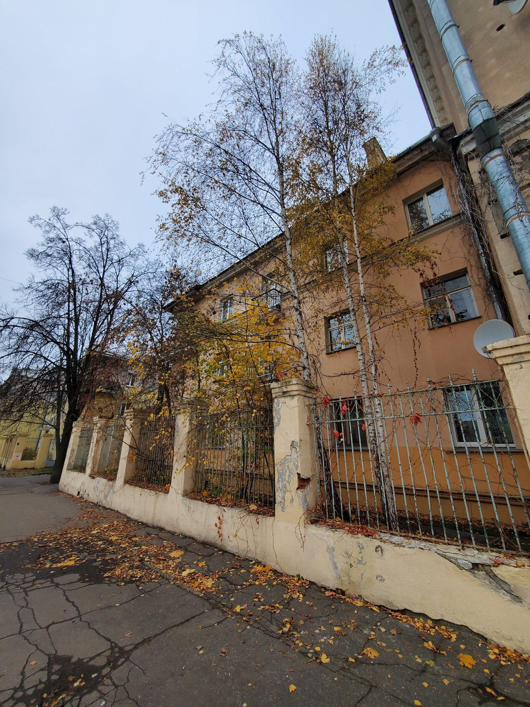 20201107 151331 rotated - Минск. Тракторозаводской поселок