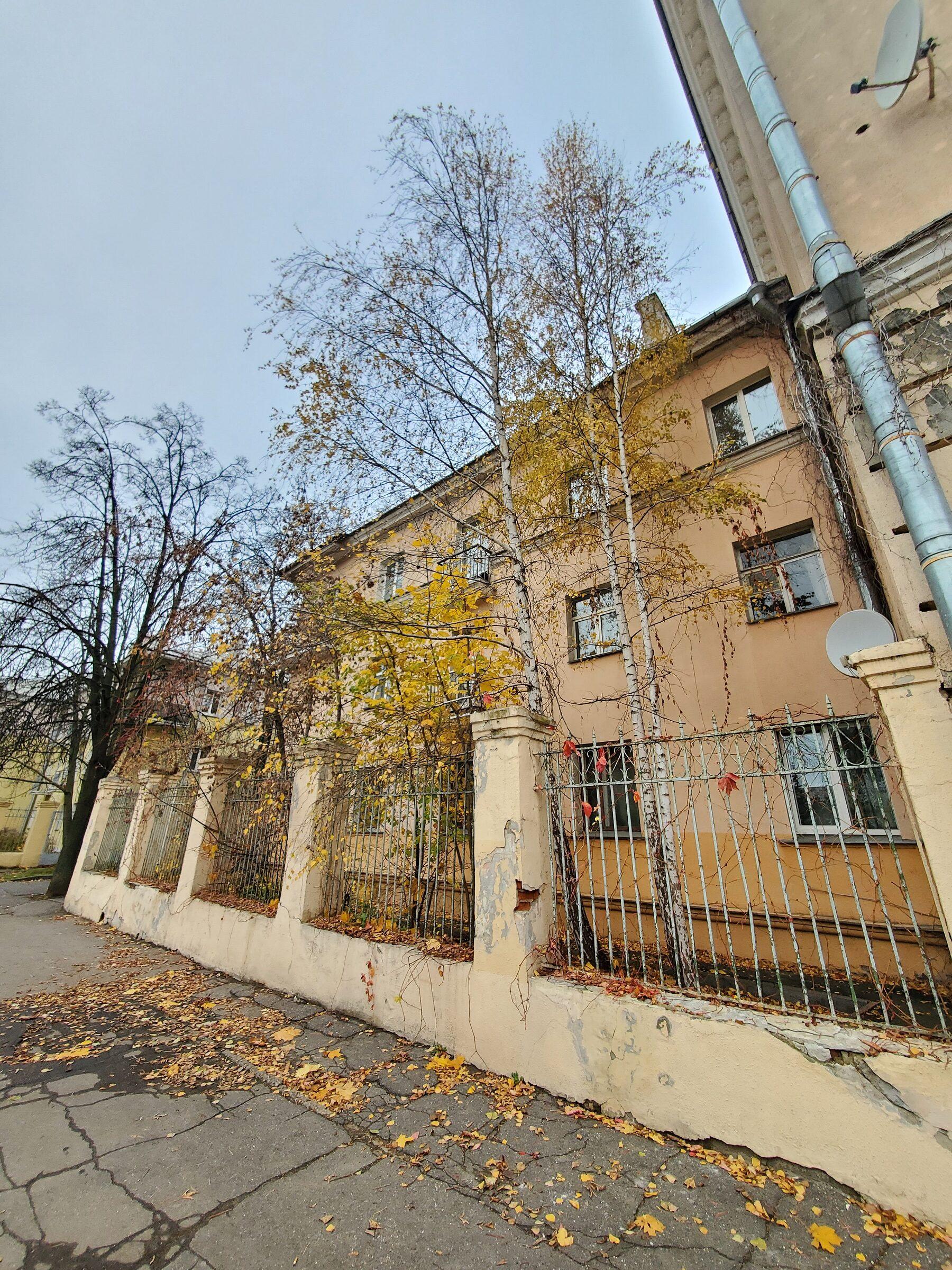 20201107 151337 rotated - Минск. Тракторозаводской поселок