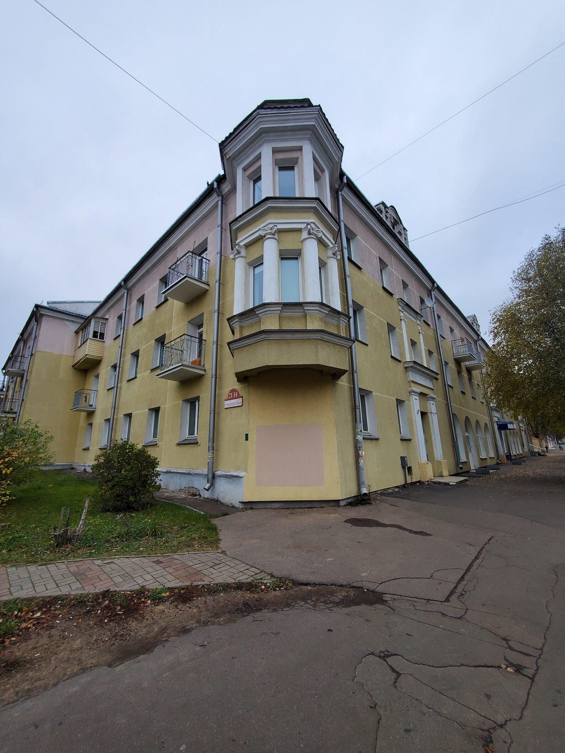 20201107 151558 2 rotated - Минск. Тракторозаводской поселок