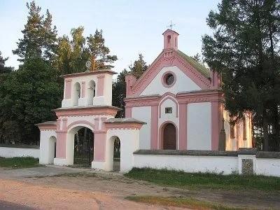208770 603x354 2 - Часовня Святой Анны в Ракове
