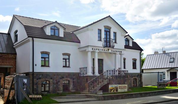 209181 603x354 2 - Картинная галерея К. Качана в Новогрудке