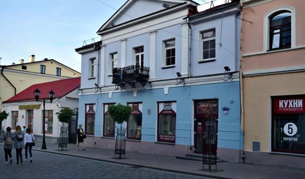 209747 603x354 2 - Дом № 19 по улице Советской в Гродно