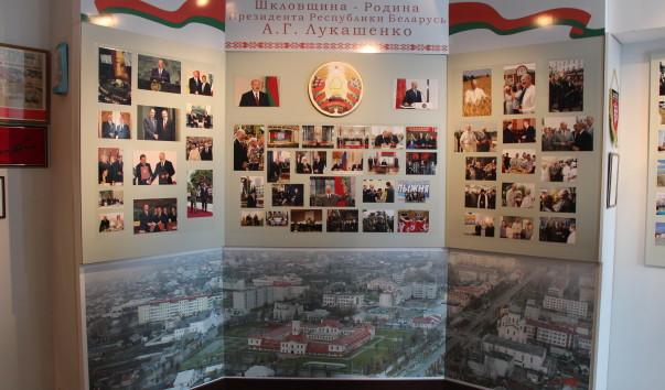 211494 603x354 2 - Шкловский краеведческий музей