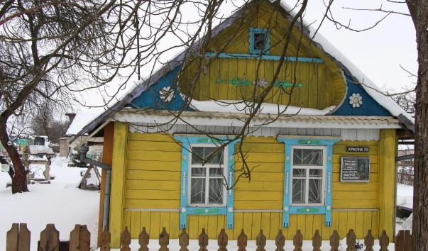 211539 603x354 1 - Музей деревянной скульптуры резчика С. С. Шаврова в Орше