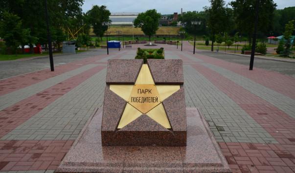 213002 603x354 2 - Парк Победителей в Витебске