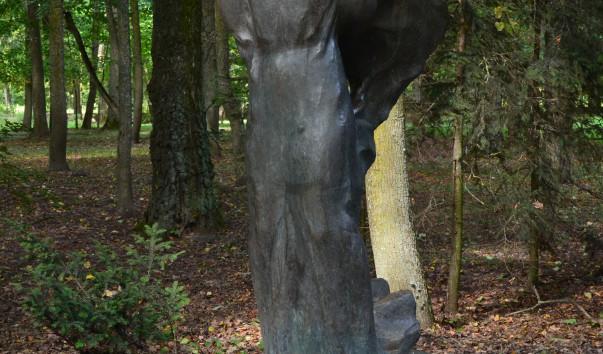 """213925 603x354 3 - Скульптура """"Черная панна Несвижа"""""""