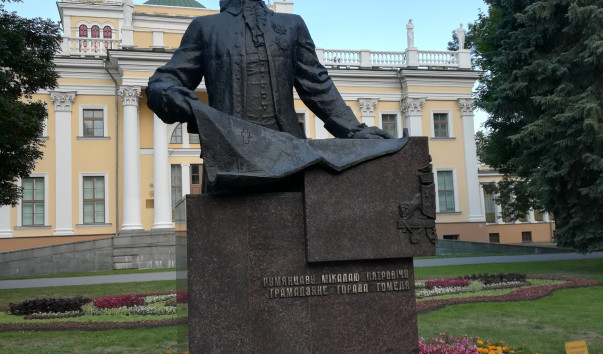215811 603x354 3 - Памятник Н. П. Румянцеву в Гомеле
