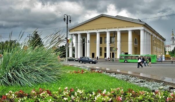 21958 603x354 2 - Национальный академический драматический театр им. Якуба Коласа в Витебске