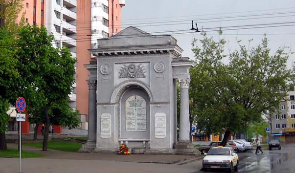 27288 603x354 2 - Триумфальная арка в Могилеве