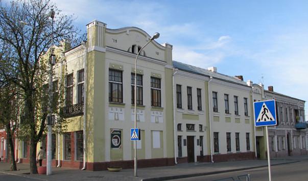 27672 603x354 2 - Бобруйский краеведческий музей