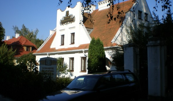 28696 603x354 - Краеведческий музей в Бресте