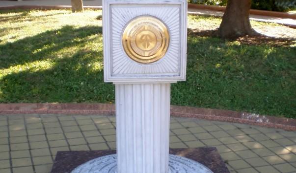 29366 603x354 - Километровый столб в Бресте