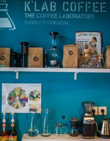 2BUOYJva0oA 350x450 1 - K'LAB COFFEE (Лаборатория кофе)