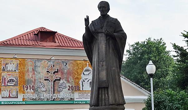 32765 603x354 2 - Памятник Николаю Чудотворцу в Полоцке