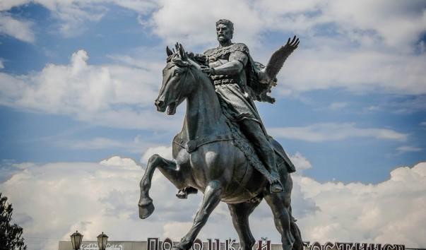 830541 603x354 2 - Памятник Всеславу Брячиславовичу в Полоцке