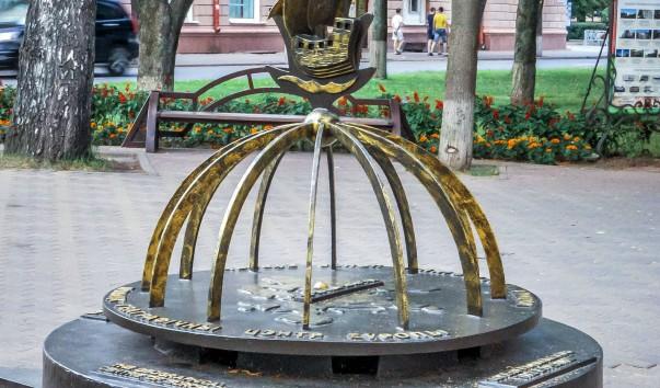 """831327 603x354 2 - Памятный знак """"Центр Европы"""" в Полоцке"""
