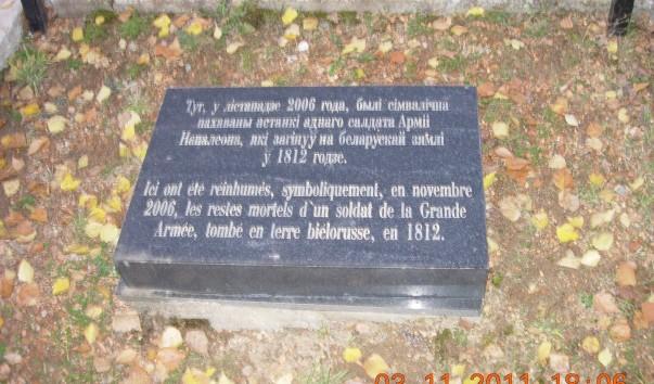 889887 603x354 1 - Памятный знак на месте переправы Наполеона в деревне Студенка