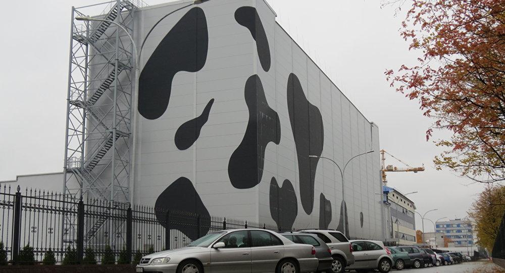 Буренка, Молочный завод Брест