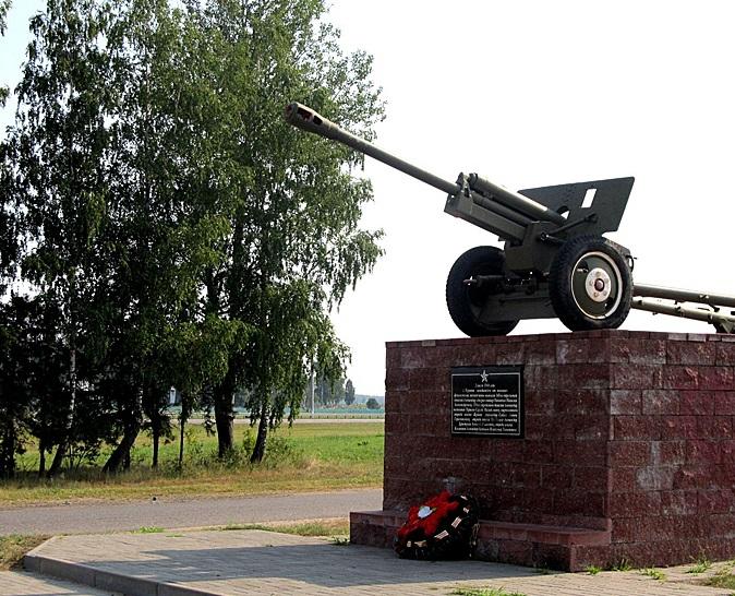 Червень - Памятник ВОВ