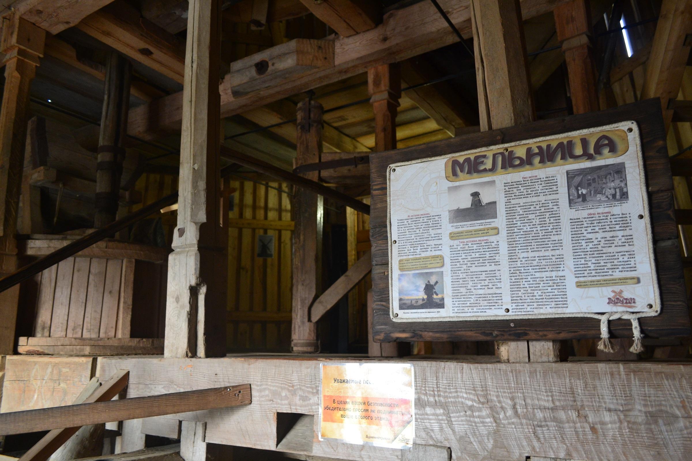 DSC 0775 1 - Музей Дудутки